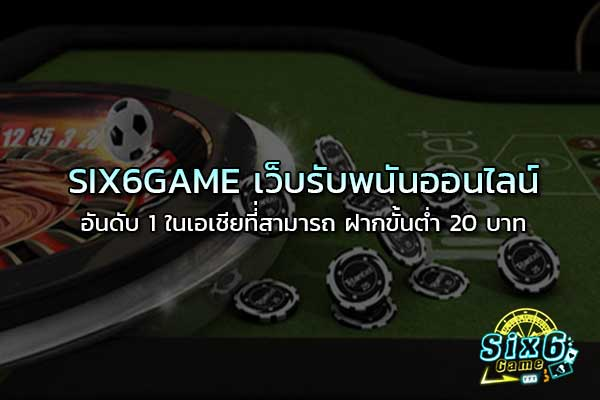 six6game