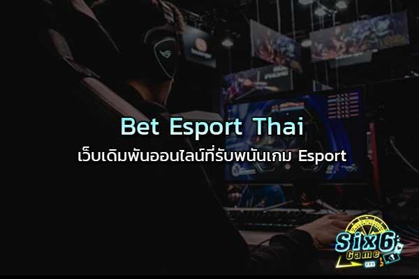 Bet-Esport-Thai-news
