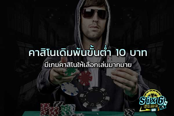 casinosix6game