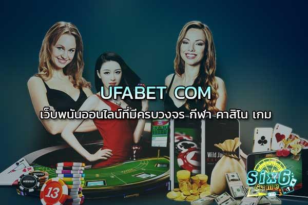 six6gamenews1