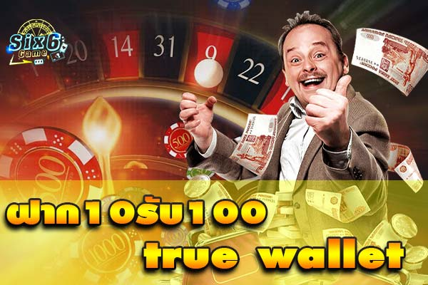 deposit10receive100-true-wallet