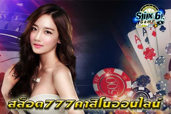 Slots-777-Online-Casino