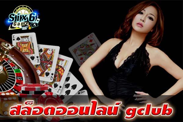 Online-slots-gclub