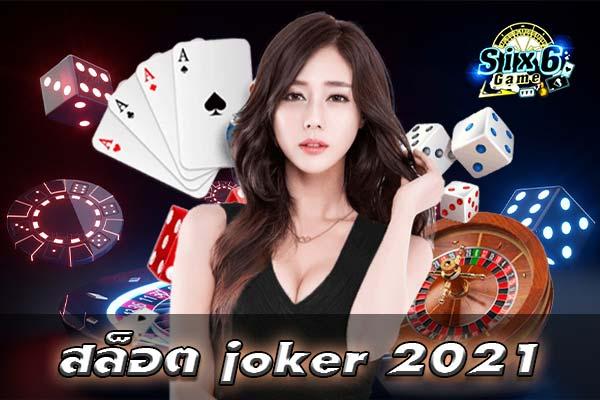 Joker-slots-2021