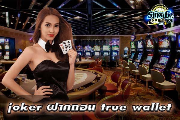 joker-deposit,-withdraw,-true-wallet