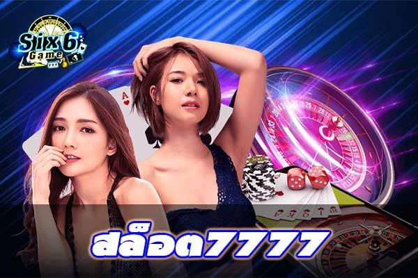 Slot-7777