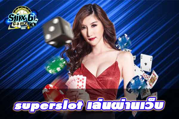superslot-play-online