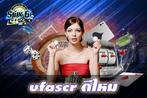 ufascr-is-it-good